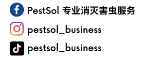 pestsol_business